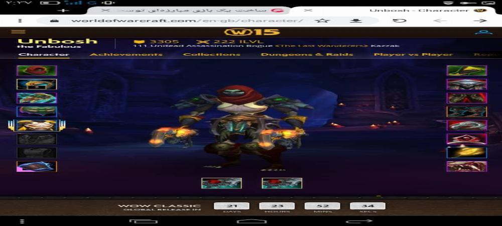فروش چندین هیرو سرور Blizzard