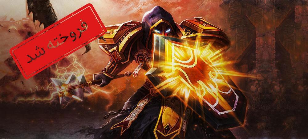 warlock  gs 6.5 , dudu + acc premium