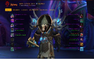 tauren druid PVPPVE Feral Warrior human
